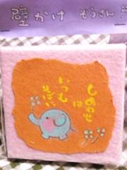 Keitai8_076